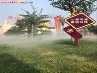 天中红园(实景图)