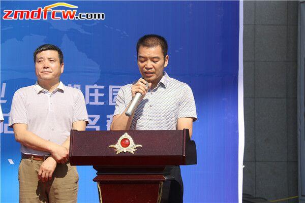 河南省置地房地产集团有限公司副总经理韩卫国先生致辞