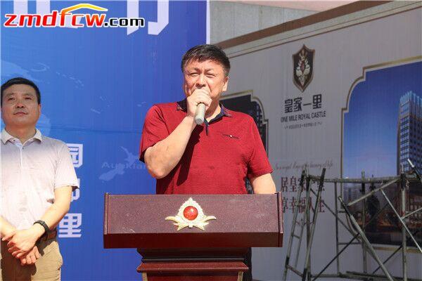 驻马店日报社党委副书记、常务副社长傅维刚先生宣布住房文化节正式开幕