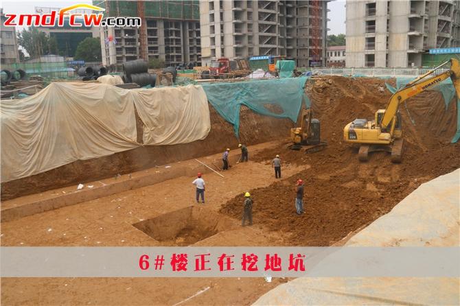 6#楼目前正在挖地坑