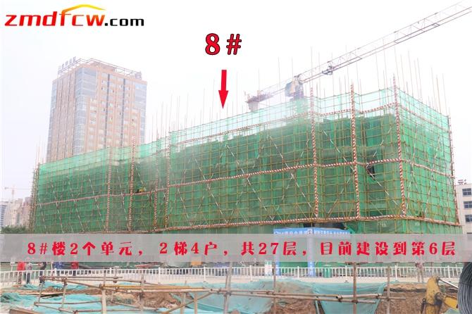 8#楼目前正在建设第6层