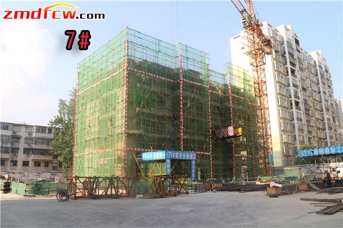 7#楼已建到第六层