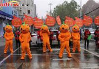 【同信世博院】橙意十足 闪耀全城 橙色旋风席卷全城