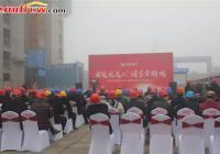 温暖农民工 同享幸福城 同信地产贫困户捐助活动圆满举行