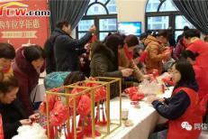 【同信滨江壹號】定制幸福 袋爱回家 喜迎中国年