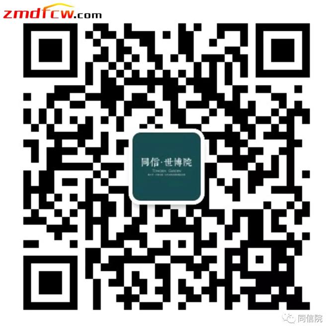 0509320520deda57ff3180.jpg