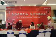 【蓝天·澜湖小镇】弘扬中华文化 感受传统魅力