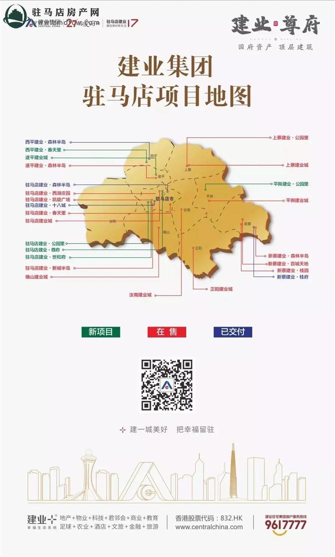 微信图片_20200213163913.jpg