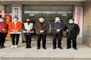 驻马店市企业家协会会员企业累计捐款捐物1860余万助疫情