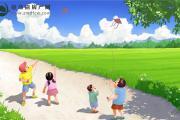 【建业春天里】约会春天好时光 周末带孩子一起彩绘风筝吧(文末福利)