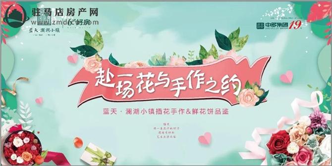 钃濆ぉ婢滄箹灏忛晣.jpg