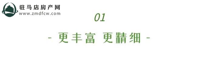 寰?俊鍥剧墖_20200512085701.jpg