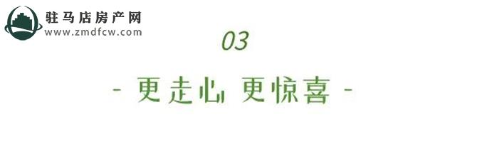 寰?俊鍥剧墖_20200512085713.jpg