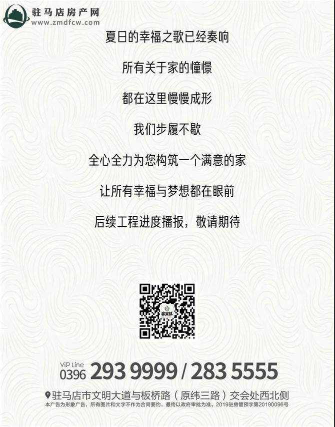 微信图片_20200521083828.jpg