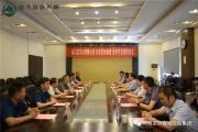 河南省置地房地产集团与驻马店市汽车运输有限公司合作开发项目签约仪式圆满举行