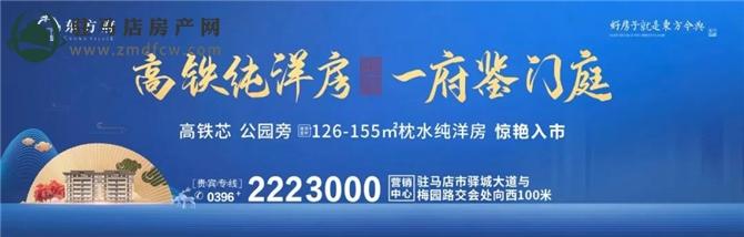 【东方今典东方府】首届大型冰雕展活动现场遭曝光