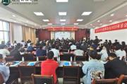 非公企业党团组织书记培训班全面拉开了非公党团建设的序幕
