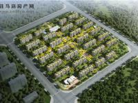 建业·世悦府(鸟瞰图)