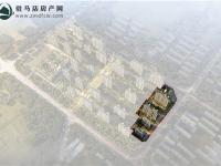 建业江山汇(一期鸟瞰图)