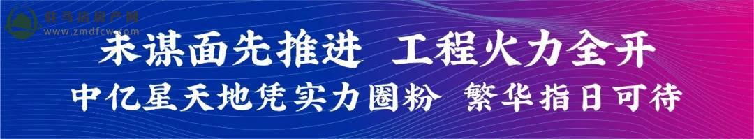 寰?俊鍥剧墖_20210824214153.jpg