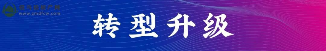 寰?俊鍥剧墖_20210831155204.jpg