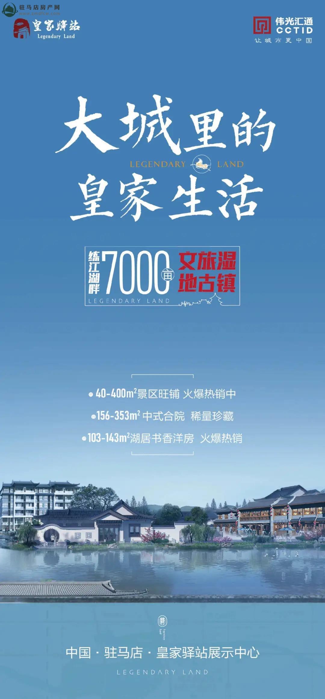 寰?俊鍥剧墖_20210901233510.jpg