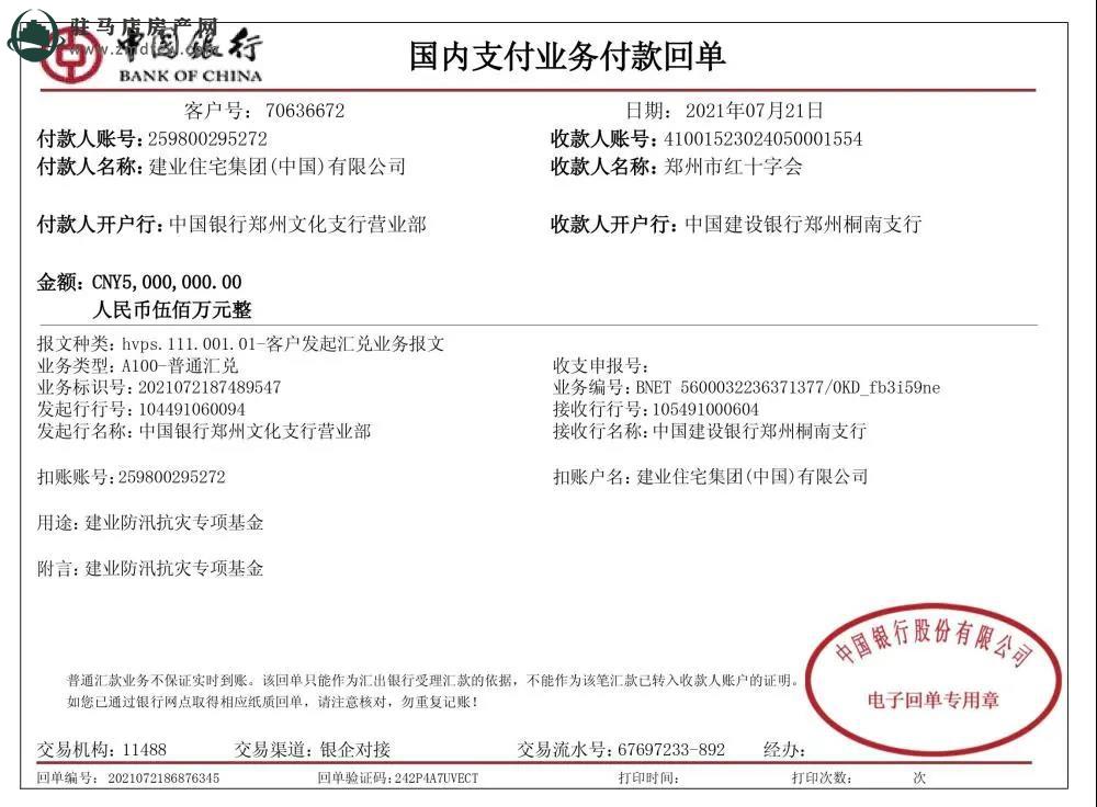 寰?俊鍥剧墖_20210916085824.jpg